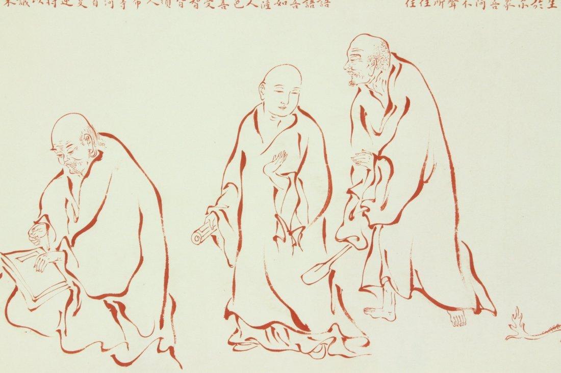 WC Paper Hand Scroll Figures Hongyi 1880-1942 - 8