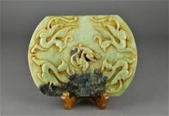 Fine Chinese Celadon Jade Plaque Carved Chilongs