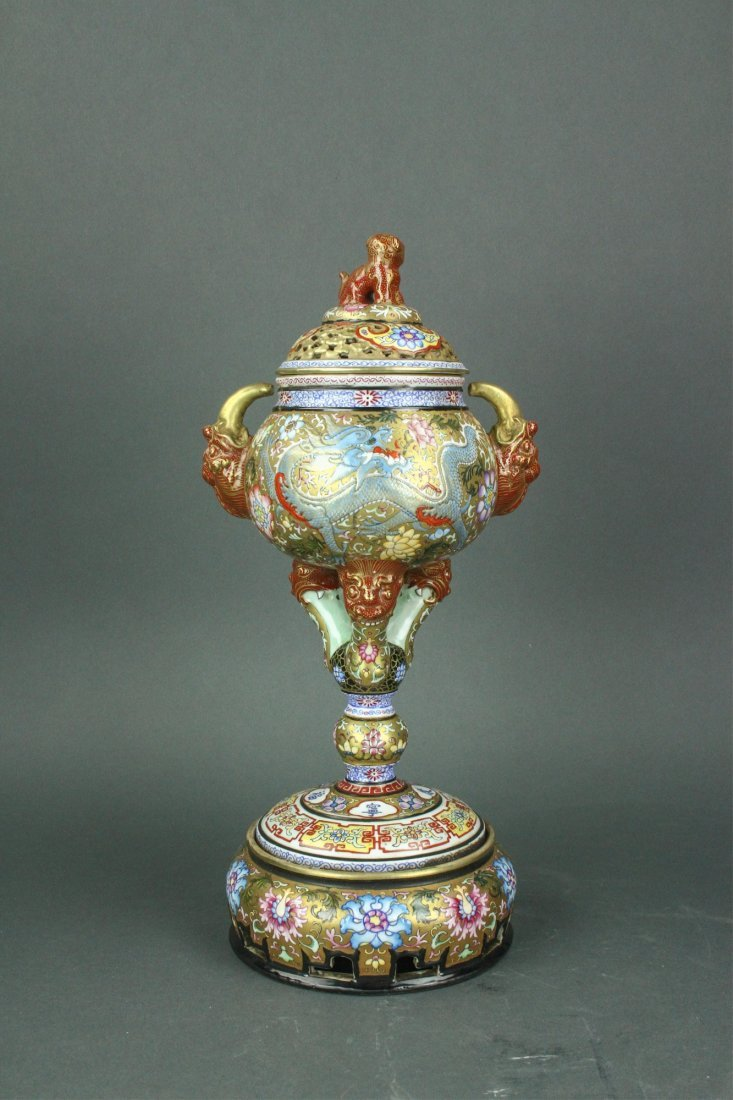 Chinese Famille Rose Porcelain Censer Qianlong Mk