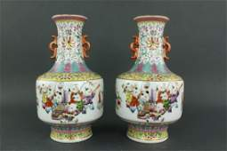 Pair Chinese Famille Rose Porcelain Vases Qianlong
