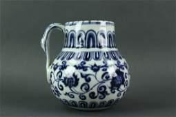 Chinese Blue & White Porcelain Vase Ming Xuande MK
