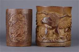 Set of Two Chinese Carved Bamboo Brush Pots