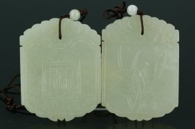 Pair Of Chinese White Jade Pendants