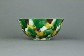 Chinese Fine Sancai Porcelain Bowl Chenghua Mk