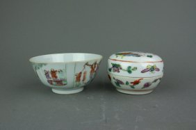 2 Pieces Qing Period Chinese Cosmetic Box & Bowl