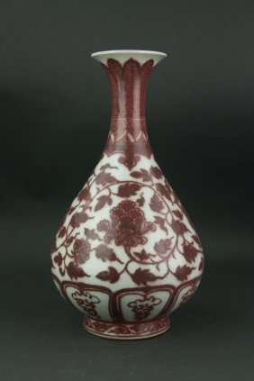 Chinese Copper Red Yuan Style Porcelain Vase