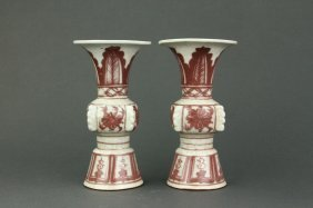 Pair Of Chinese Copper Red Porcelain Gu Vases
