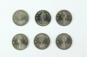 6 Pc Japanese 100 Yen Coins 1972
