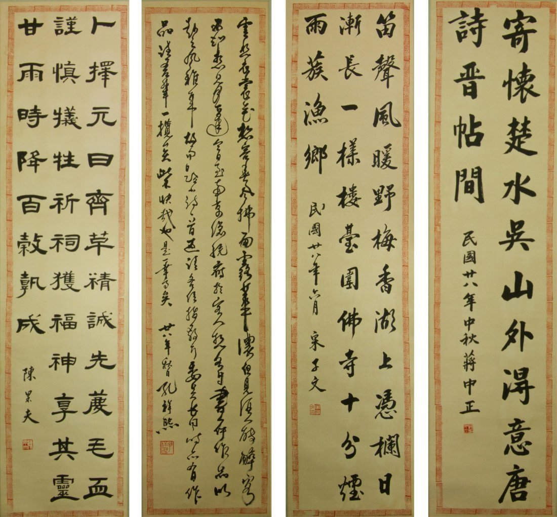 4 Pc Calligraphy Scrolls by Four Artists