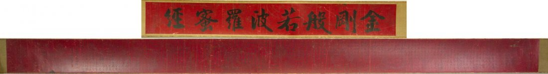 Calligraphy Hand Scroll Ding Guanpen ?-1771