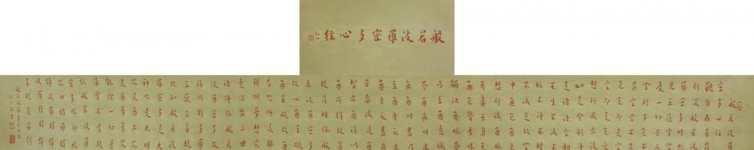Red Calligraphy Hand Scroll Hongyi 1880-1942