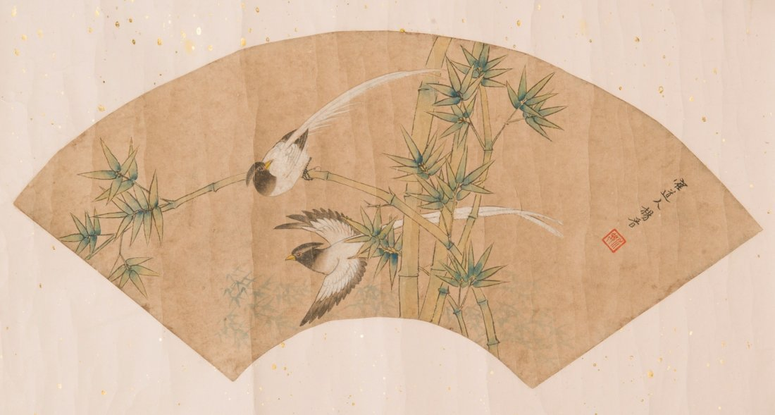 Chinese Fan Painting Signed Yang Jin 1644-1728