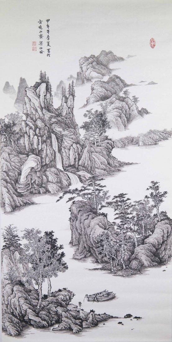 Modern Watercolour Landscape Liang Shiyu