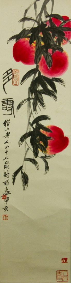 Watercolor Flower & Insect Qi Baishi 1864-1957