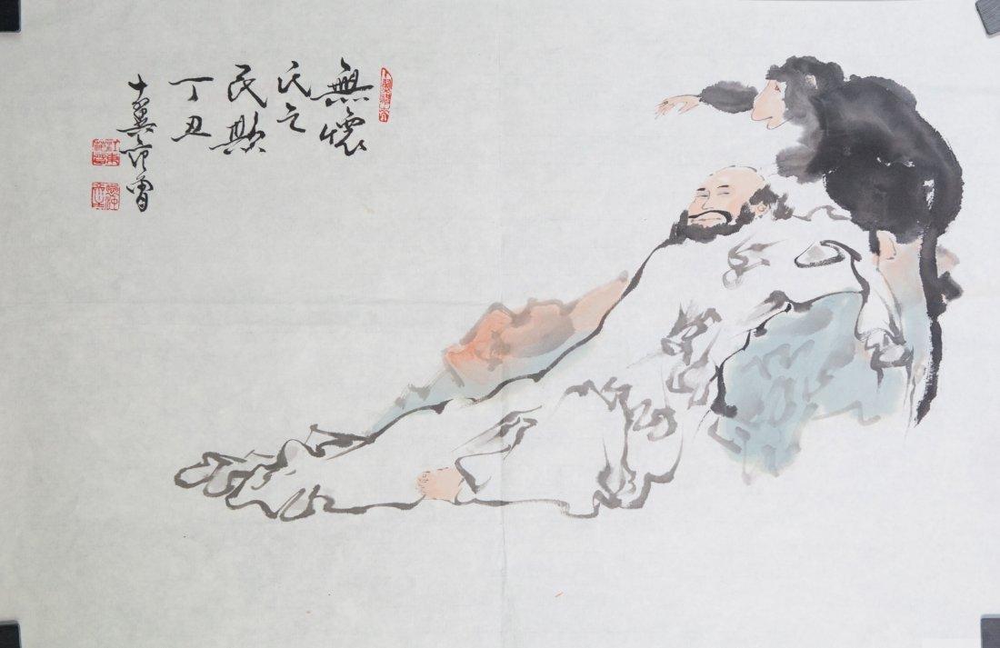 Chinese Watercolour Signed Fan Zeng b. 1938