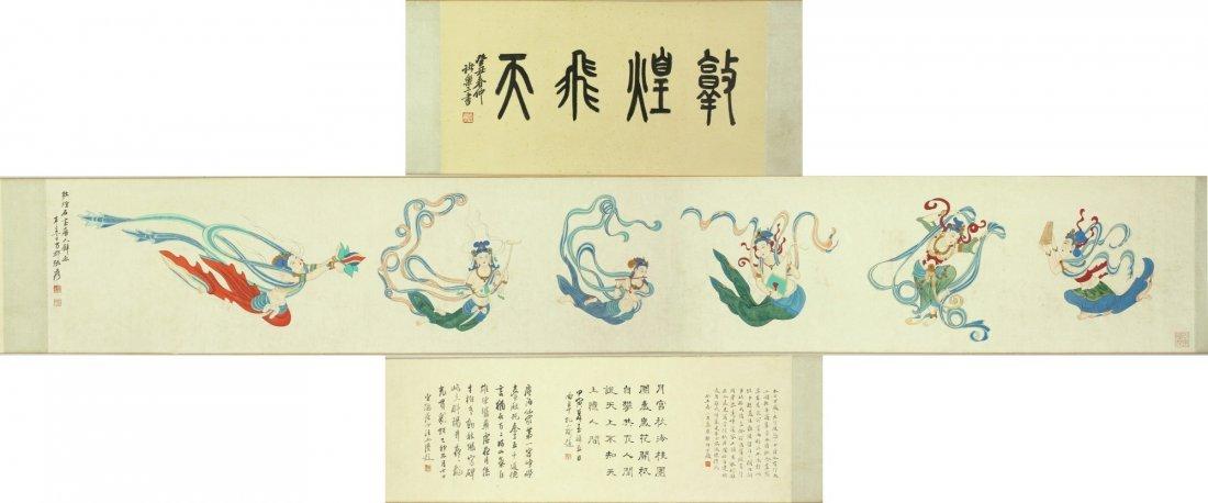 Watercolor Hand Scroll Zhang Daqian 1899-1983