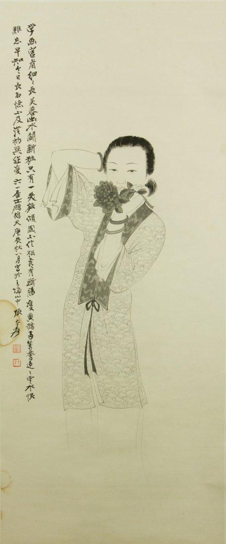 Published Watercolour Paper Zhang Daqian 1899-1983