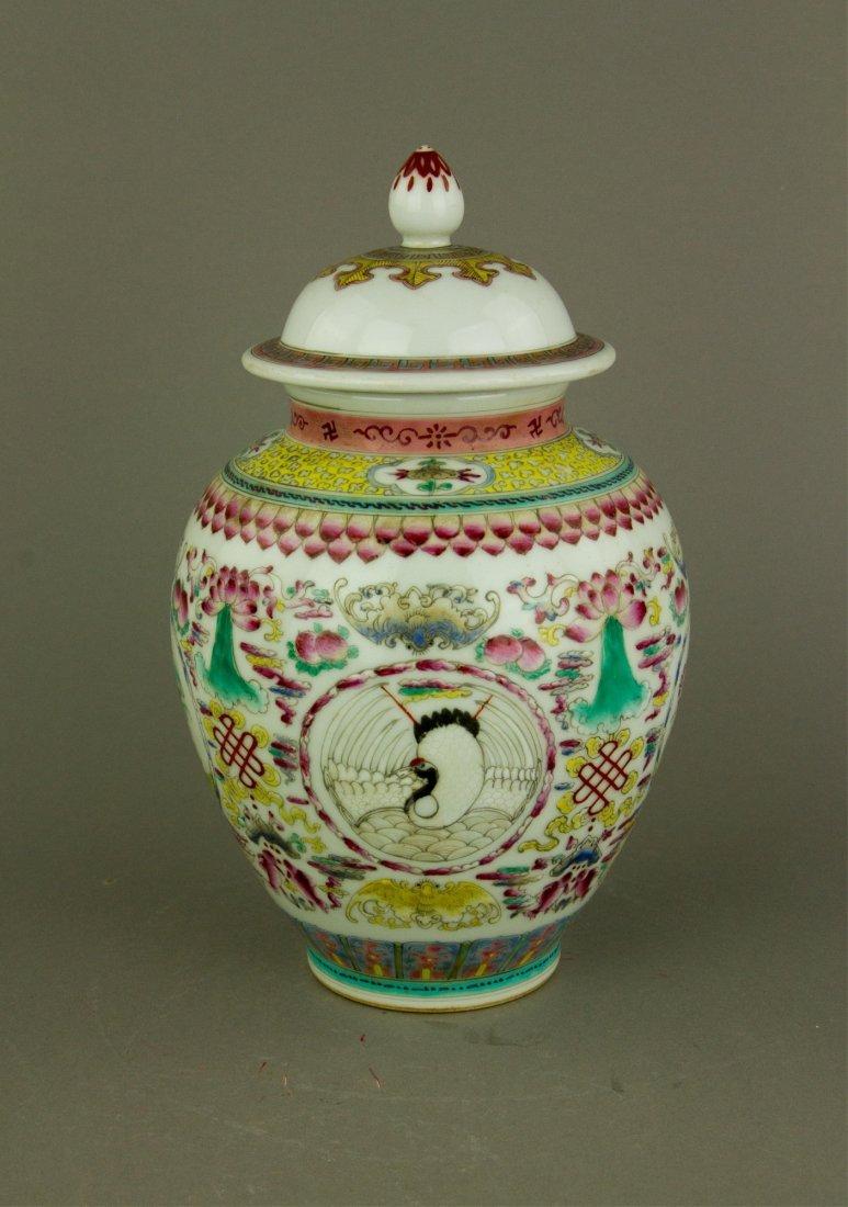 Famille Rose Porcelain Jar w/ Cover Qianlong MK