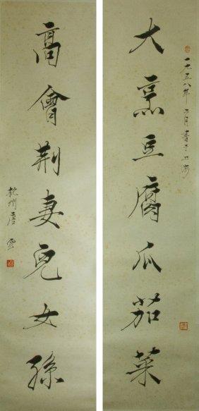 Calligraphy Couplet Scrolls Tangyun ?-1404