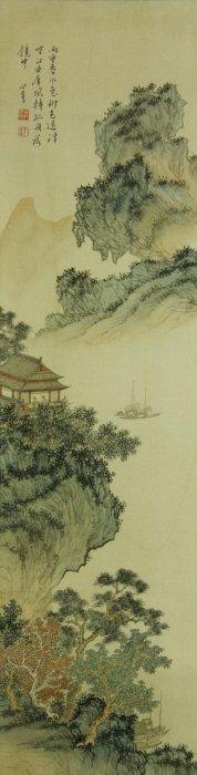 Watercolour On Paper Landscape Puru 1896-1963