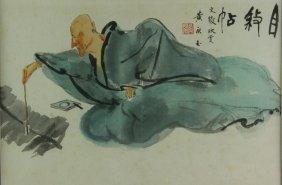 Watercolour On Paper W/ Frame Huang Yongyu B. 1924