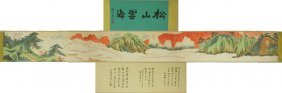 Watercolour On Paper Scroll He Haixia 1908-1998