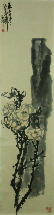 Watercolour Flowers Signed Wu Changshuo 1844-1927