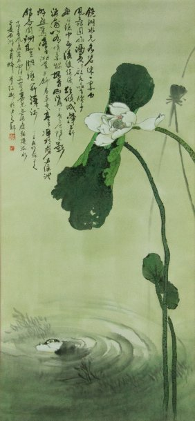 Watercolour On Paper Scroll Lotus Signed & Sealed