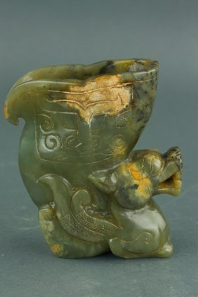 Chinese Green Jade Carved Dragon Cup