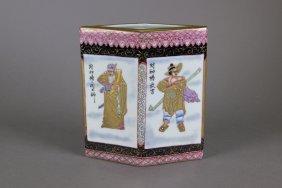 Imperial Gilt Porcelain Brushpot Qianlong Mk