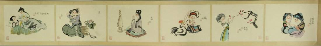 Watercolour on Paper Cheng Shifa 1921-2007