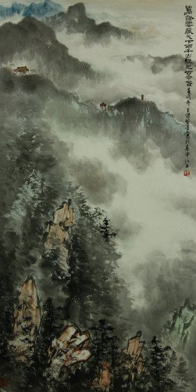 Watercolour On Paper Scroll Ying Yeping 1910-1990
