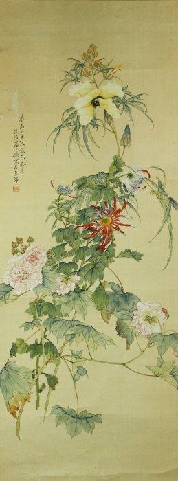 Watercolour On Paper Scroll Tang Xinyu