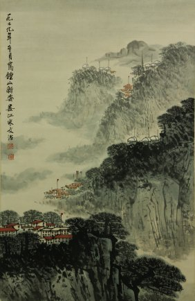 Watercolour On Paper Scroll Song Wenzhi 1919-1999