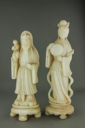Pair Of Chinese White Soapstone Carved Figures