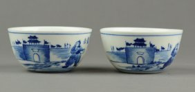 Pair Of Chinese Bw Porcelain Wine Cups Qianlong Mk
