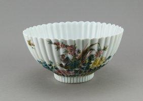 Famille Rose Foliate Rim Porcelain Bowl Yongzheng