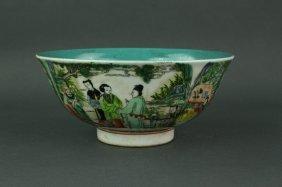 Chinese Famille Verte Porcelain Bowl Yongzheng Mk