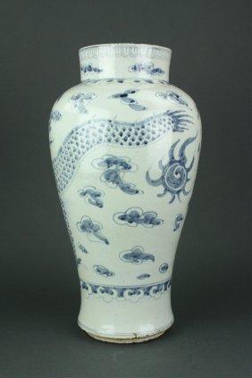 Chinese Bw Large Dragon Porcelain Vase Qing Period