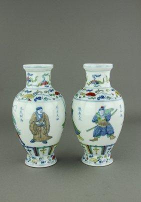 Pair Chinese Ducai Porcelain Vases Chenghua Mk