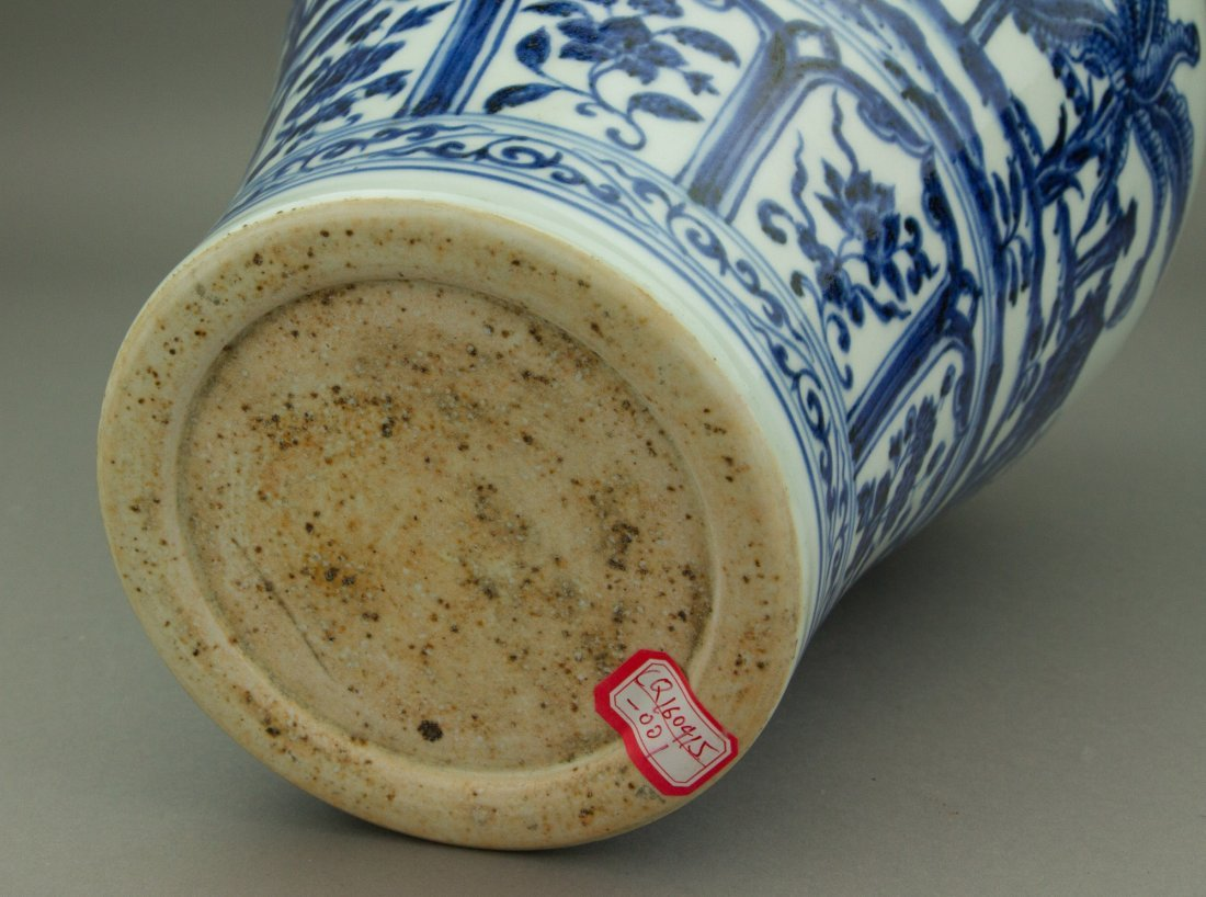 Chinese Blue & White Porcelain Meiping Vase - 4