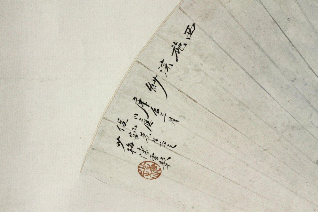 Chen Yunzhang 1909-1954 Watercolour on Fan Paper - 2