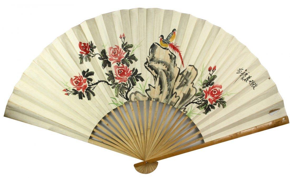 Large Watercolour on Paper Fan
