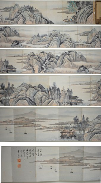 Gu Yun 1845-1906 Watercolour on Paper Booklet