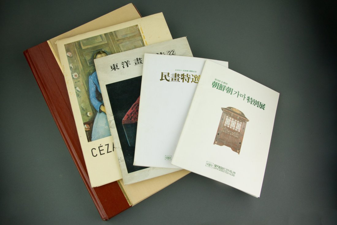 Five Pieces of Art Catalogues