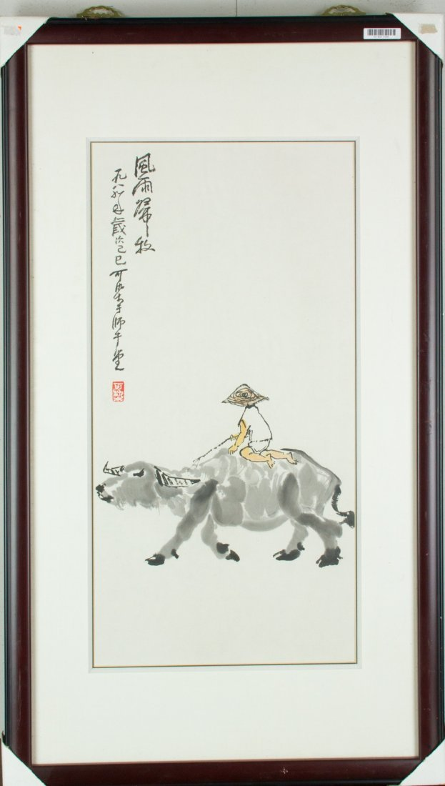 Li Keran 1907-1989 Watercolour on Paper Framed