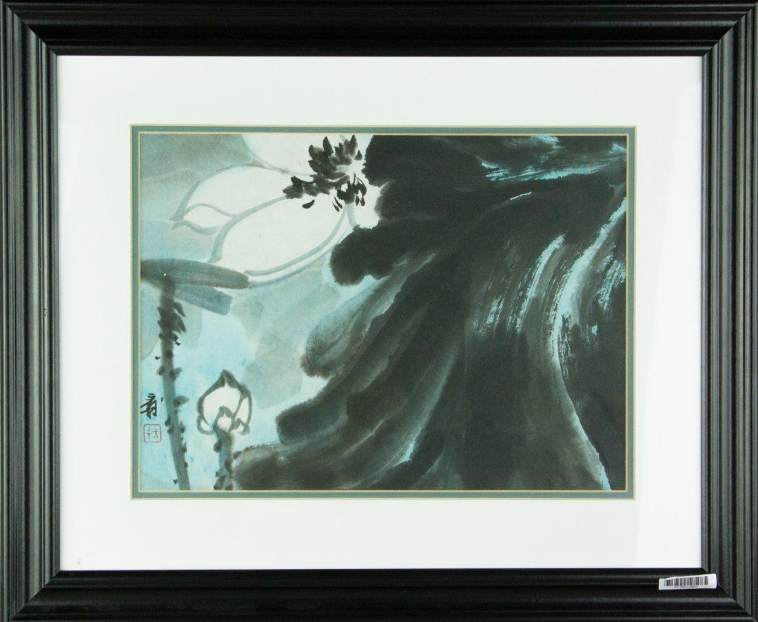 Zhang Daqian 1899-1983 Watercolour on Paper Frame