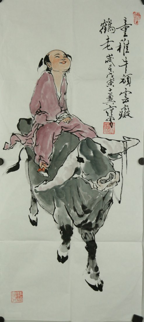 Fan Zeng b. 1938 Ink & Watercolour on Paper