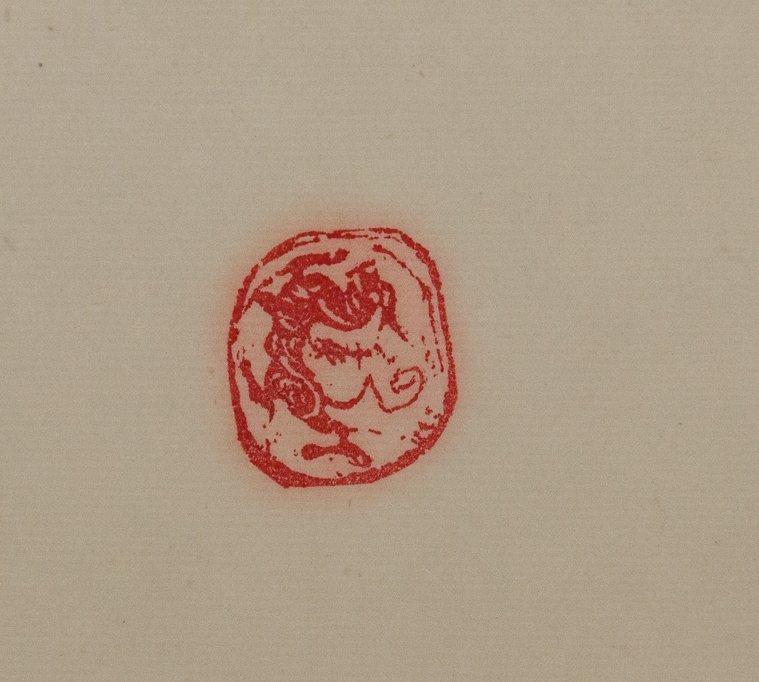 Fan Zeng b.1938 Watercolour on Paper - 2