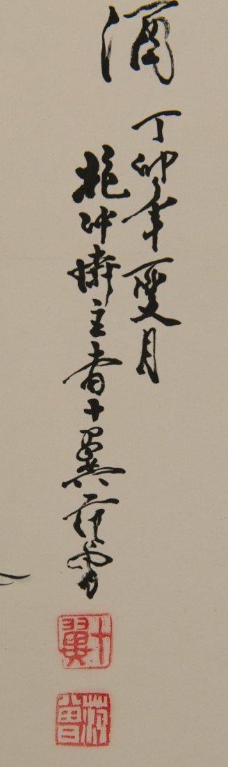 Fan Zeng b.1938 Watercolour on Paper - 3